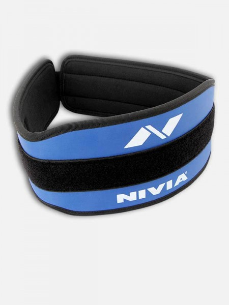 Nivia Weight Lifting & Training Belt 42 inches