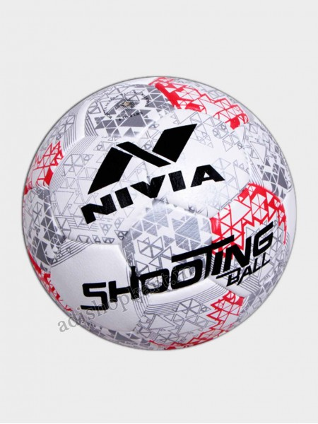Nivia Shooting Ball SB-519