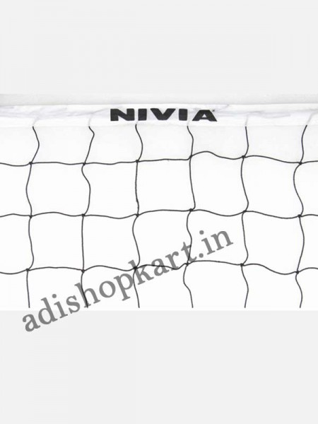 Nivia Volleyball Net